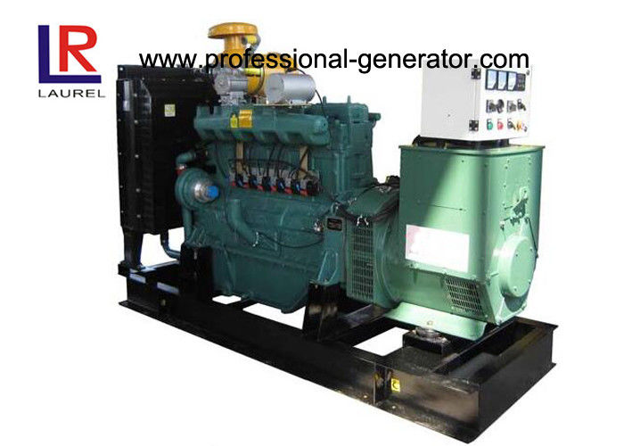 China Geradores do gás natural do CE 80kVA com sistema do CHP/custo running sem escova mais baixo fábrica