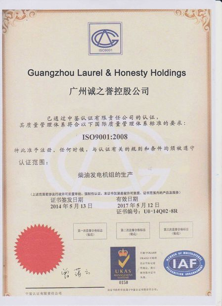 Guangzhou Laurel & Honesty Holdings